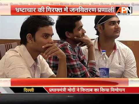 #WatchHISABKITAB: How Jharkhand governments is bringing change in peoples life.
