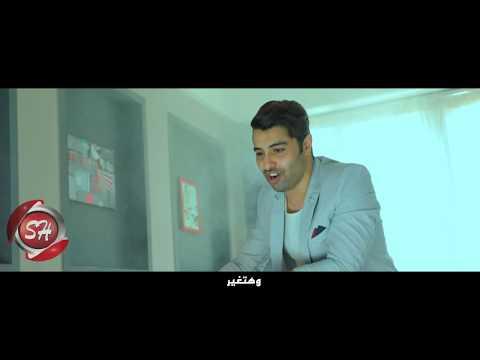بدر هلال كليب اصعب وجع 2018 حصريا على شعبيات BADR HELAL - AS3B WAG3