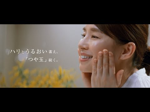 石田ゆり子 エリクシール CM スチル画像。CM動画を再生できます。