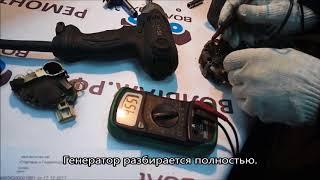 Ремонт генератора Форд Фокус I