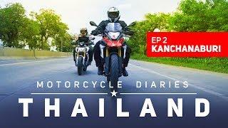 Motorcycle Diaries Ep. 2 : Bangkok to Kanchanaburi  - Some more flavours : PowerDrift