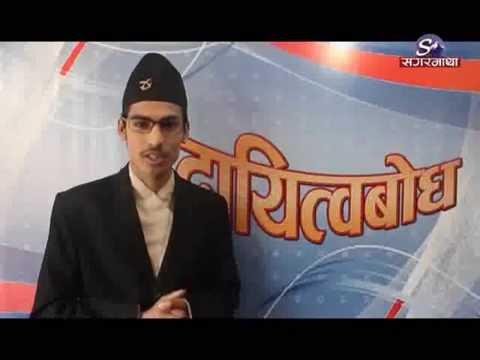 suresh basnet president of nepal chamber of commerce at daityobodh