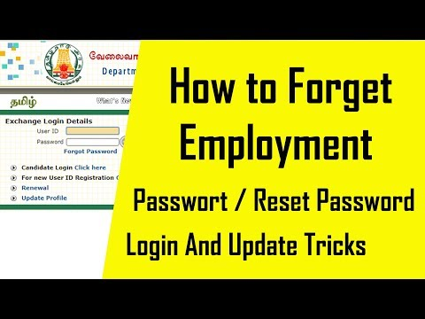 How To Forget  Employment ID Password l Login & Update Tricks
