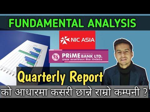 Fundamental Analysis   Quarterly Report को आधारमा कसरी छान्ने राम्रो कम्पनी ?   NICA VS PCBL   NEPSE