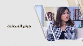 د.نور المعاني - مرض الصدفية