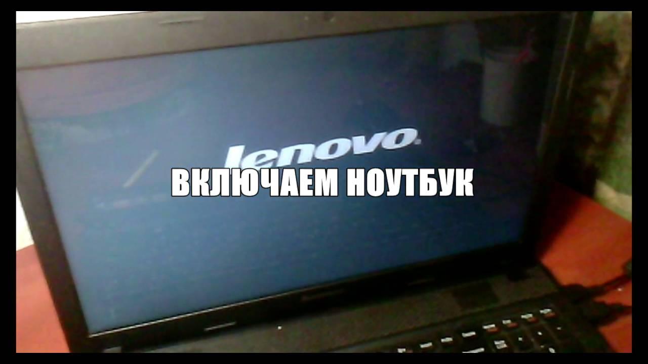 Ноутбук не включается дальше заставки
