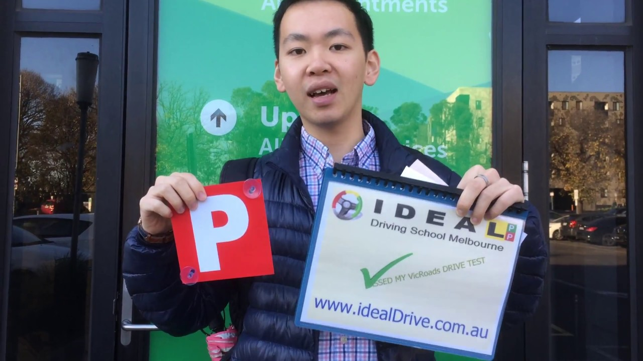 vic roads driving test