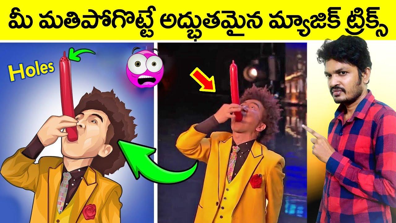 Magic's Biggest Secrets Finally Revealed in Telugu | World's 5 Greatest Magic Tricks Revealed