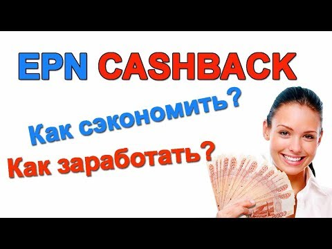 cash back aliexpress промокод
