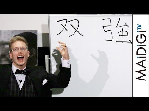 厚切りジェイソン、「双」「強」で新ネタ披露 映画「ザ・コンサルタント」イベント1
