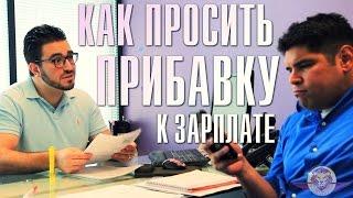 Александр Шаляпин - Менеджер крупной компании (Б_Р)