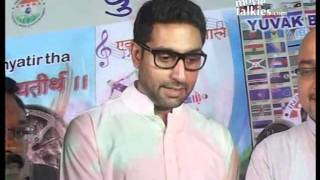 Abhishek Bachchan: New President of