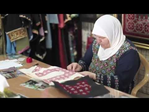 Traditional Handicrafts of Palestine
