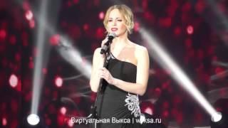 Ирина Медведева  - Не бросай меня
