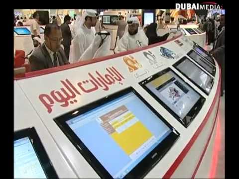 10 10 2011 UAE Dubai TV News Report- اخبار الامارات