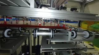 fpcb/ pcb 투입기(2매 강제분리) 특허출원