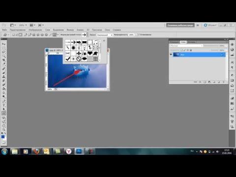 Как нарисовать стрелки в Photoshop