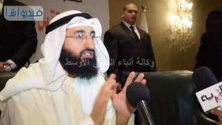 بالفيديو:رجل أعمال كويتي ينقل استثماراته من الاتحاد الأوروبي إلى مصر بهدف دعم الإقتصاد