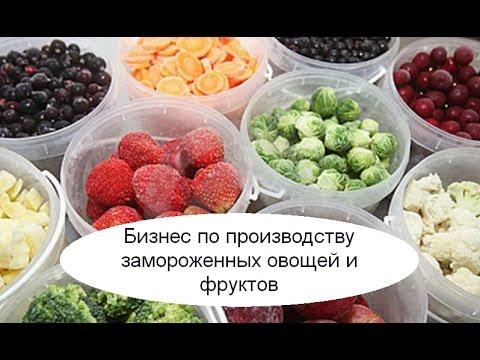 Замороженные овощи vitamin официальный сайт