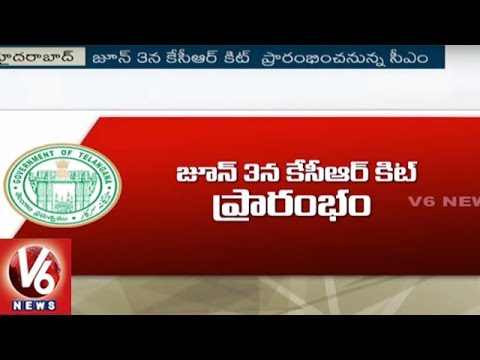 Telangana Government To Launch 3 New Schemes In State | V6 News