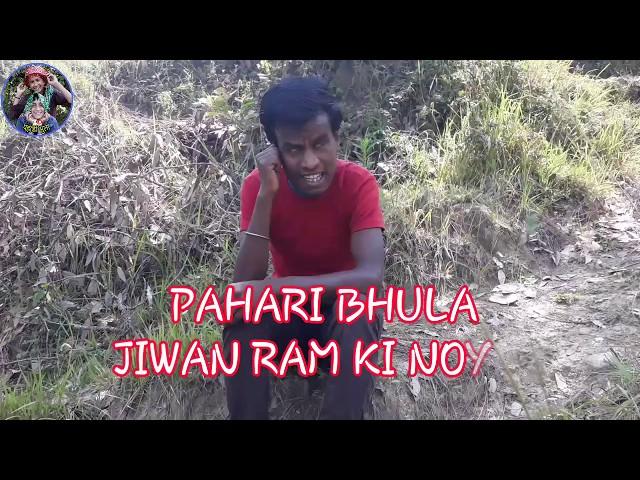 KUMONI NOYLI // JIWAN RAM // SAYLBE, MUWANI