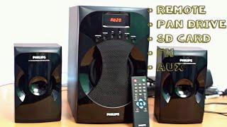 Philips MMS4040F Wooden Multimedia Computer Speakers under 3000