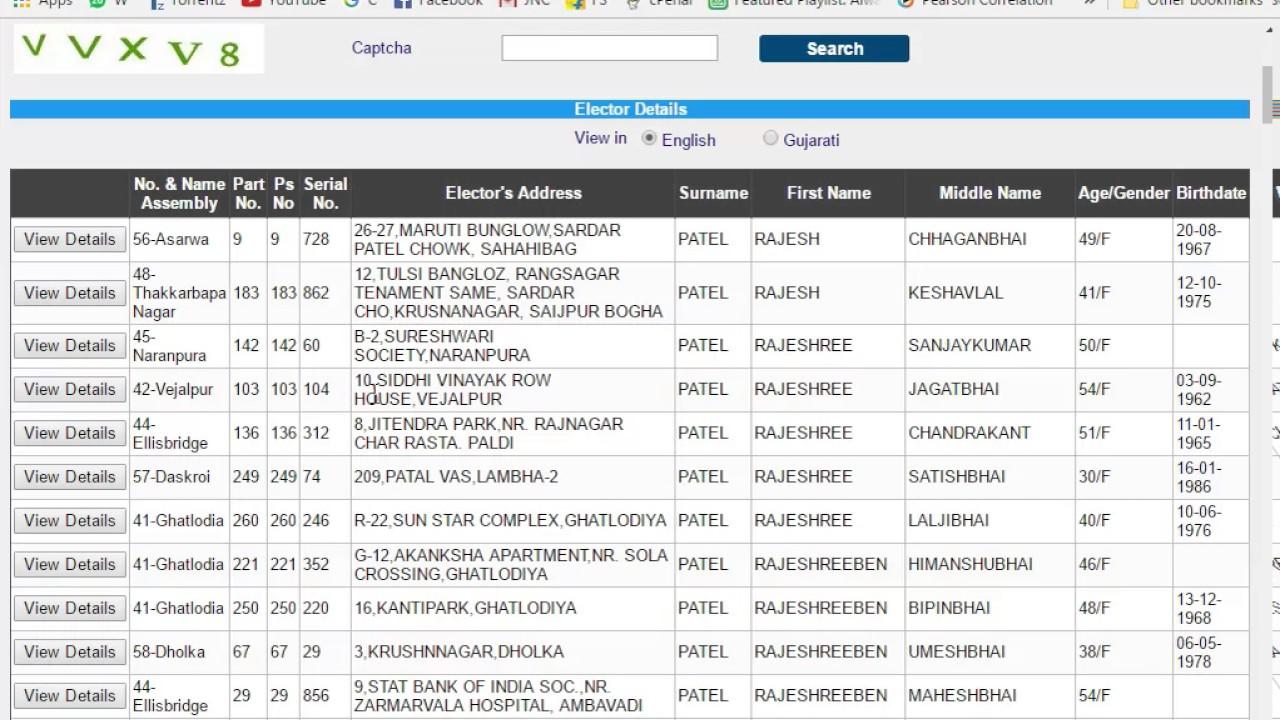Online color voter id card gujarat - Search Your Elaction Card Details Online Gujarat State