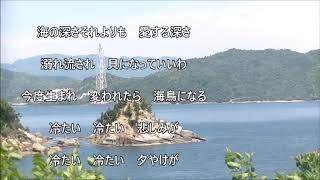 {新曲}人待岬/ハン・ジナ                      cover/J(神戸のすずめ)