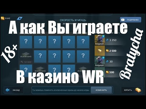 Русские игровые автоматы киви