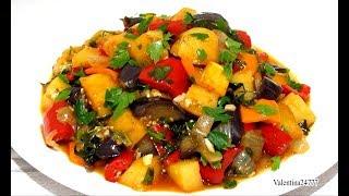 Очень Вкусное СОТЕ из Баклажан с Картофелем  Овощное Соте Рецепт