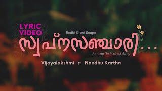 Neermaathalathinte Chillamel - Lyric Video | Nandhu Kartha | Vijayalakshmi