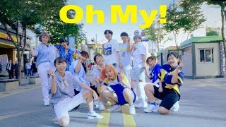 [KPOP IN PUBLIC CHALLENGE] SEVENTEEN _ OH MY!(어쩌나) Dance Cover by DAZZLING from Taiwan
