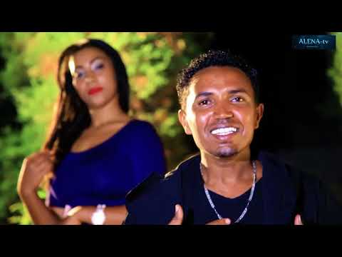 Alena TV - Tekle Mezgebe - Lomi Ngbero  - New Eritrean Music 2017