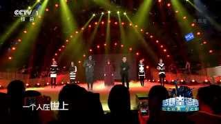261214 Shila Dream Star Partner 茜拉、五洲唱响《天亮了》 梦想星搭档第二季