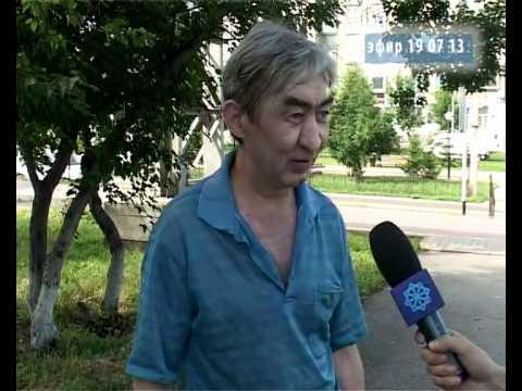 Городские новости 19 07 13 Белово Омикс