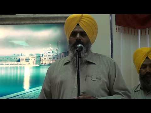 Lakhwinder Singh Sohal Dhadhi Jatha - 062812