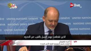 المتحدث باسم المفوضية التابعة للأمم المتحدة: نشعر بقلق بالغ إزاء الأوضاع الإنسانية في بنجلاديش