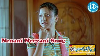 Nenani Neevani Song - Kotha Bangaru Lokam Movie Songs - Varun Sandesh - Shweta Prasad
