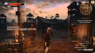 Witcher 3. Прохождение #46. Призрак с Эльдберга.