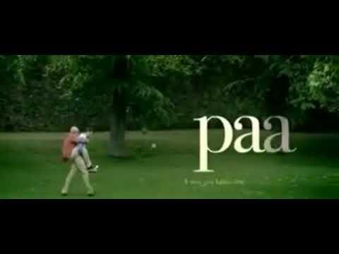 PAA Trailer