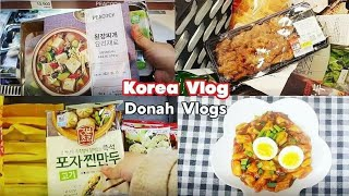 KOREAN NEW YEAR FOODS, GROCERY SHOPPING IN SOUTH KOREA, GIFT IDEAS, COOK WITH ME, ASMR KOREA VLOG