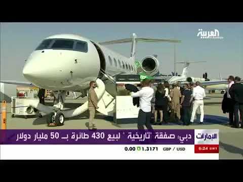 Al Arabiya TV Interviews NEXUS Founder & Chairman