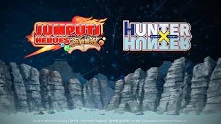 【JUMPUTI HEROES情報局】大特集祭・獵人篇第二彈