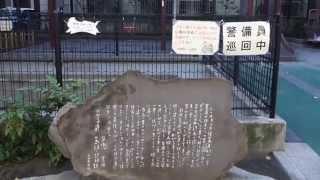 台東区 樋口一葉記念館前の公園.