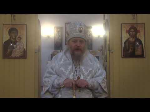 Новомученики и истинно-православная церковь