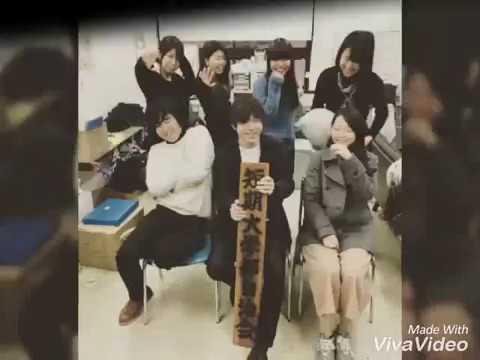 【近畿大学】短期大学部自治会2017