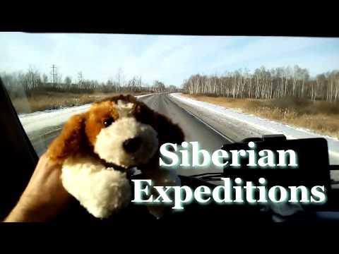 Кавказ 2019 г., ближе к Омску, Siberian Expeditions.