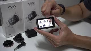 อธิบายการทำงานของปุ่ม DJI OSMO Action ใช้งานอย่างไร