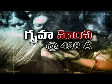 Section 498A Special - Open Talk With Ajitha - 07-10-2014 - 99tv