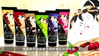 Shunga Erotic Art - '春畫'-可食用按摩乳霜 | Shunga Erotic Art